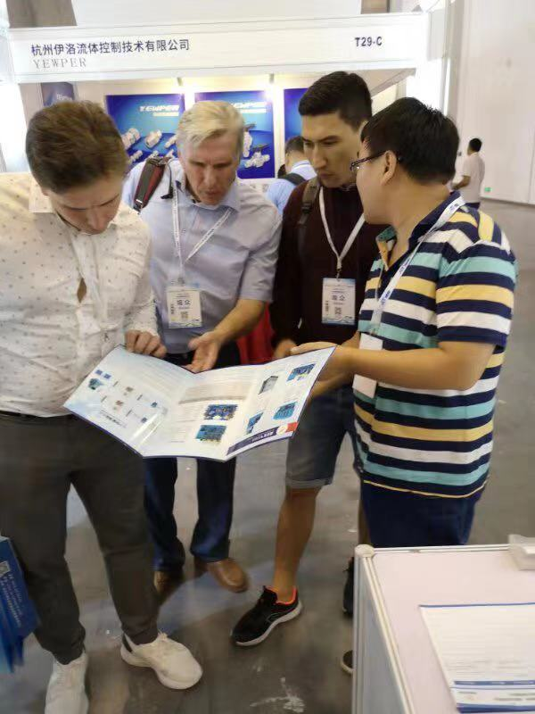 IG CHINA 2019 industri peralatan gas adil, Bailian booth (7)